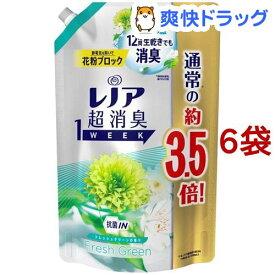 レノア 超消臭1WEEK 柔軟剤 フレッシュグリーン 詰め替え 超特大(1390ml*6袋セット)【レノア超消臭】