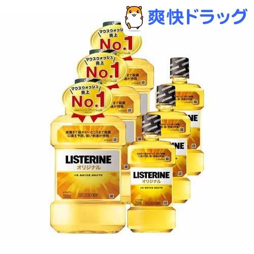 薬用リステリン オリジナル お買い得セット(1L+250mL*3コセット)【jj1712】【LISTERINE(リステリン)】【送料無料】