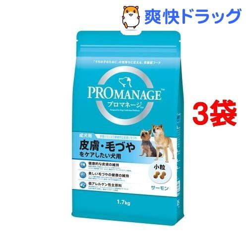 プロマネージ 皮膚毛づやをケアしたい犬用 成犬用(1.7kg*3コセット)【d_pro】【プロマネージ】