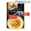 シーバ アミューズ お魚の贅沢スープ ささみ添え(40g*12袋)【d_shea】【シーバ(Sheba)】