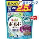 ボールド 洗濯洗剤 ジェルボール3D 爽やかプレミアムクリーンの香り 詰替超ジャンボ(44コ入*4コセット)【ボールド】