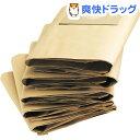 ケルヒャー WD3.310M用 紙パック 6959130(5枚入)【ケルヒャー(KARCHER)】