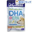 DHC 愛犬用 DHA+EPA(60粒)【DHC ペット】