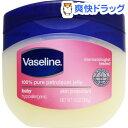 ヴァセリン ペトロリュームジェリー ベビー(368g)【ヴァセリン(Vaseline)】
