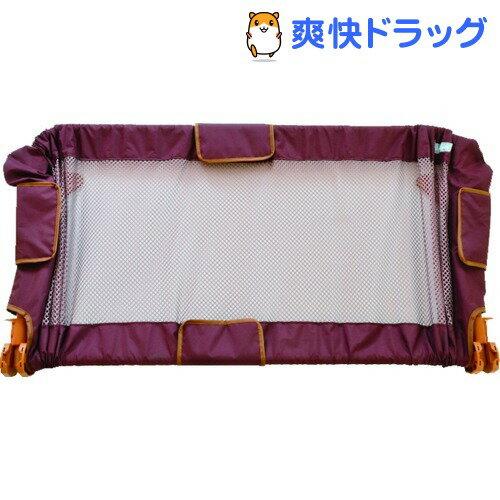 伸縮式ベッドレール ブラウン ベッドガード(1コ入)【送料無料】