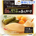 介護食/区分3 エバースマイル 鮭と野菜のあんかけ風ムース(117g)【エバースマイル】