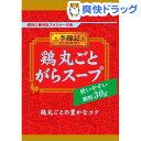 李錦記 鶏丸ごとがらスープ 袋(30g)【李錦記】