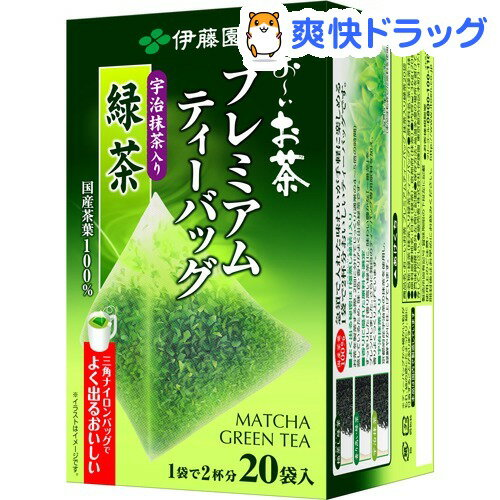 プレミアムティーバッグ 抹茶入り緑茶(1.8g*20袋入)