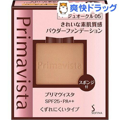 プリマヴィスタ きれいな素肌質感 パウダーファンデーション ベージュオークル 05(9g)【プリマヴィスタ(Primavista)】【送料無料】