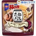亀田の柿の種 たねバル チーズ黒胡椒味&アーモンド(40g)【亀田の柿の種】