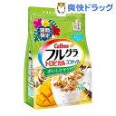 フルグラ トロピカル ココナッツ味(700g)【フルグラ】