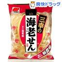 三幸の海老せん(18枚入)[お菓子 おやつ]