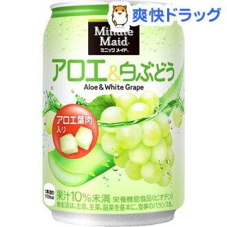minittsumeidoaroe&白葡萄(280g*24本入)