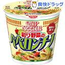 【数量限定】カップヌードル パスタスタイル 彩り野菜のペペロンチーノ(1コ入)【カップヌードル】