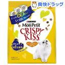 モンプチ クリスピーキッス チーズ&チキンセレクト(180g)【d_mon】【6if】【モンプチ】