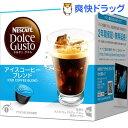 ネスカフェ ドルチェグスト アイスコーヒーブレンド 16杯分 CFI16002(1セット)【ネスカフェ ドルチェグスト】