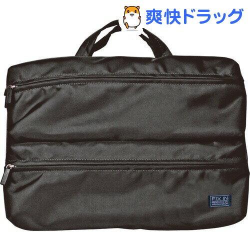 Digio2 Ultrabook用 バッグ・イン・バッグ ポケットタイプ FIX IN-13.3インチ SZC-FIXP002BK ブラック(1コ入)【ナカバヤシ】