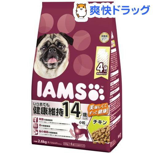 アイムス 14歳以上用 いつまでも健康維持 チキン 小粒(2.6kg)【d_iams】【iamsd14265】【アイムス】