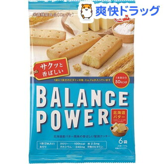 Healthy Club balance power Hokkaido butter (12 pieces)