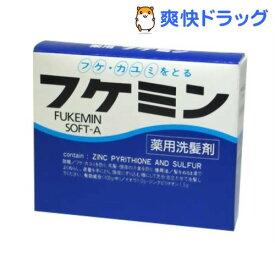 フケミンソフトA(10g*5コ入)