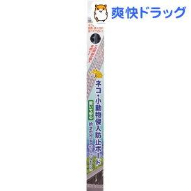 快適便利 ネコ・小動物侵入防止ボード N‐2420 グレー(4本入(約2m分))【ノムラテック】