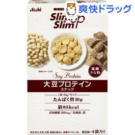 スリムアップスリム 大豆プロテインスナック 黒糖きな粉(24g*4袋)【スリムアップスリム】