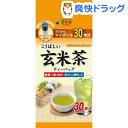 ポット用玄米茶 ティーバッグ(30包入)[玄米茶 お茶]