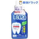 クチュッペ L-8020 マウスウォッシュ 爽快ミント アルコール(500mL)【クチュッペ(Cuchupe)】