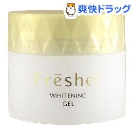 フレッシェル アクアモイスチャージェル(WT)S(80g)【Freshel(フレッシェル)】
