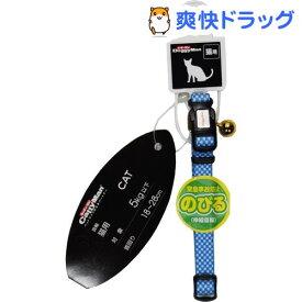 キャティーマン 猫用伸縮カラー ブルー(1コ入)【キャティーマン】