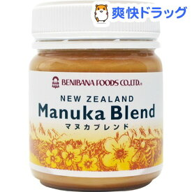 紅花食品 マヌカブレンドハニー(250g)【紅花食品】