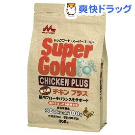 スーパーゴールド チキンプラス 成犬用(800g)【スーパーゴールド】