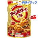 味の素 から揚げの日の油(400g*3袋セット)【味の素(AJINOMOTO)】