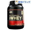 ゴールドスタンダード 100%ホエイ エクストリーム ミルクチョコレート(907g)【送料無料】