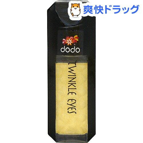ドド トゥインクルアイズ TE20(1コ入)【ドド(ドドメイク)】