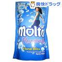 モルト 加香剤 リフィル フローラルブリス(900mL)【モルト(molto)】[洗濯用品]