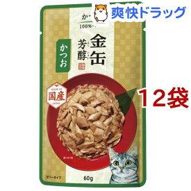 金缶 芳醇 かつお(60g*12コセット)【金缶シリーズ】[キャットフード]