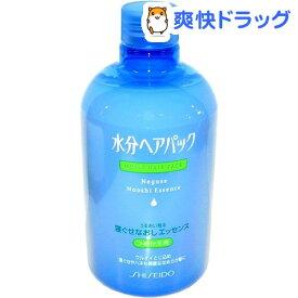 水分ヘアパック 寝ぐせなおしエッセンス 詰替え用(380ml)【水分ヘアパック】