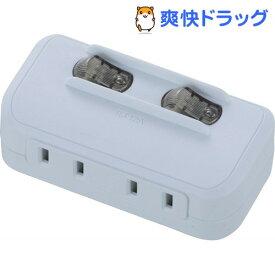 節電タップ2口 HS-A1758W(1コ入)