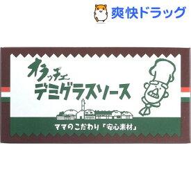 オラッチェ デミグラスソース(230g(115g*2パック))【オラッチェ】