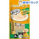 INABA(いなば) 犬用ちゅーる とりささみ チーズ味(14g*4本入)【1909_pf03】【ちゅ〜る】