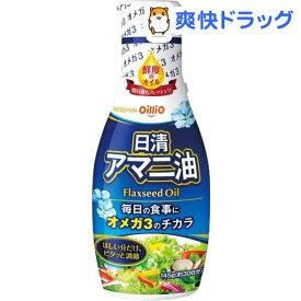 日清 アマニ油(145g)【日清オイリオ】