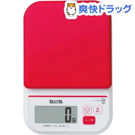 タニタ デジタルクッキングスケール ピンク KJ-210M-PK(1台)【タニタ(TANITA)】