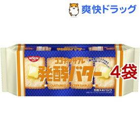 日清シスコ ココナッツサブレ 発酵バター(20枚入*4袋セット)