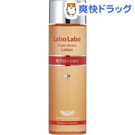 ラボラボ スーパー毛穴ローション(100ml)【ラボラボ(Labo Labo)】
