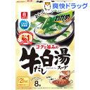 リケン わかめスープ 牛だし白湯スープ(8袋入)【リケン】