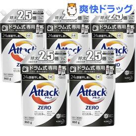アタックZERO 洗濯洗剤 ドラム式専用 詰め替え 大サイズ(860g*5袋セット)【アタックZERO】
