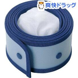 ヘアーキャップケープ ブルー ICC-40-A(1コ入)【IZUMI(イズミ)】
