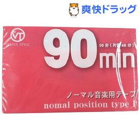ヴァーテックス カセットテープ90分(片面45分)インデックスカード付 VC-90(1台入)【ヴァーテックス スタイル(VERTEX STYLE)】