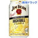 ジムビーム ハイボール 缶(350ml*24本)